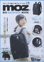 moz BIG BACKPACK BOOK ([バラエティ])