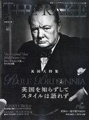 THE RAKE JAPAN EDITION (ザレイクジャパンエディション) 2018年 03月号 [雑誌]