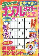 SUPER (スーパー) ナンプレメイト Mini (ミニ) 2018年 03月号 [雑誌]