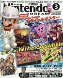 Nintendo DREAM (ニンテンドードリーム) 2018年 03月号 [雑誌]