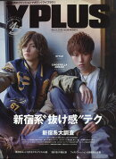 Y+(ワイプラス) 2018年 03月号 [雑誌]