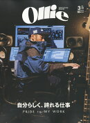 Ollie (オーリー) 2018年 03月号 [雑誌]