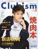 Clubism (クラビズム) 2018年 03月号 [雑誌]