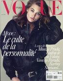 Vogue Paris 2018年 03月号 [雑誌]
