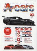 A-cars (エーカーズ) 2018年 03月号 [雑誌]
