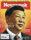 Newsweek Asia 2018年 3/16号 [雑誌]