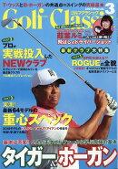 Golf Classic (ゴルフクラッシック) 2018年 03月号 [雑誌]