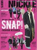 MEN'S KNUCKLE (メンズナックル) 2018年 03月号 [雑誌]