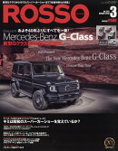 Rosso (ロッソ) 2018年 03月号 [雑誌]