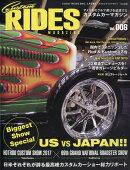 Custom RIDES MAGAZINE (カスタムライズマガジン) vol.8 2018年 03月号 [雑誌]