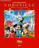 東京ディズニーリゾートクロニクル35年史 (My Tokyo Disney Resort)