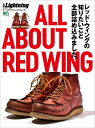 ALL ABOUT REDWING (エイムック 別冊Lightning Vol.235)