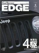 カーセンサーEDGE (エッジ) 西日本版 2018年 03月号 [雑誌]