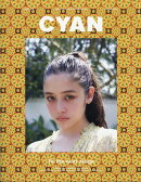 CYAN issue (シアンイシュー) 016 2018年 03月号 [雑誌]