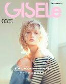 GISELe (ジゼル) 2018年 03月号 [雑誌]
