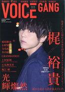 VOICE GANG Vol.2 2018年 03月号 [雑誌]