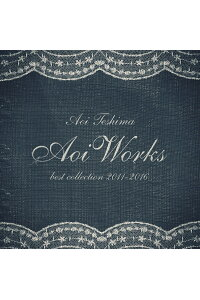 AoiWorks〜bestcollection2011〜2016〜[手嶌葵]