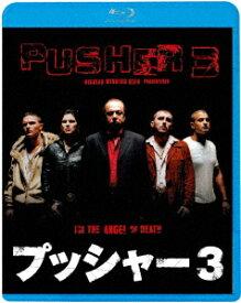 プッシャー3【Blu-ray】 [ ズラッコ・ブリッチ ]