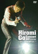 "Hiromi Go Concert 40th Anniversary Celebration 2011 ""GIFT~40年目の贈りもの~""【初回生産限定】"
