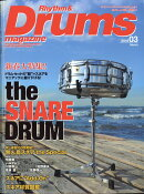 Rhythm & Drums magazine (リズム アンド ドラムマガジン) 2018年 03月号 [雑誌]