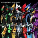 仮面ライダーオーズ Full Combo Collection(CD+DVD)