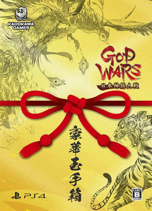 GOD WARS 日本神話大戦 PS4版 数量限定版「豪華玉手箱」