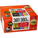 キヤノン380XL 381シリーズ 互換インクカートリッジ PLE-C381-6P プレジール