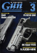 Gun Professionals (ガン プロフェッショナルズ) 2018年 03月号 [雑誌]