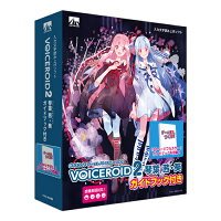VOICEROID2琴葉茜・葵ガイドブック付き