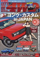 LET'S GO (レッツゴー) 4WD 2018年 03月号 [雑誌]