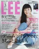 コンパクト版 LEE (リー) 2018年 03月号 [雑誌]