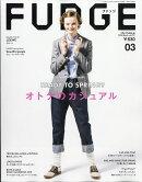 FUDGE (ファッジ) 2018年 03月号 [雑誌]