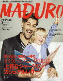 MADURO (マデュロ) 2018年 03月号 [雑誌]