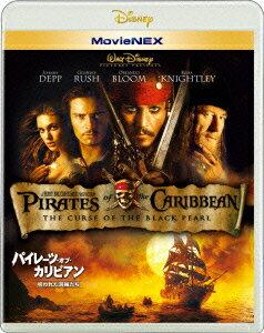 パイレーツ・オブ・カリビアン/呪われた海賊たち MovieNEX【Blu-ray】 [ ジョニー・デップ ]