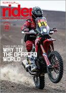 rider (ライダー) 2019年 03月号 [雑誌]