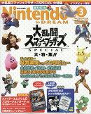 Nintendo DREAM (ニンテンドードリーム) 2019年 03月号 [雑誌]
