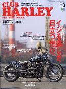 CLUB HARLEY (クラブ ハーレー) 2019年 03月号 [雑誌]