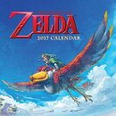 The Legend of Zelda 2017 Wall Calendar