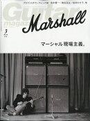Guitar magazine (ギター・マガジン) 2019年 03月号 [雑誌]
