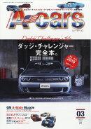 A-cars (エーカーズ) 2019年 03月号 [雑誌]