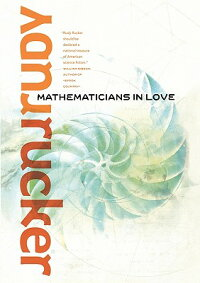 Mathematicians_in_Love