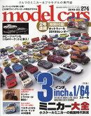 model cars (モデルカーズ) 2019年 03月号 [雑誌]