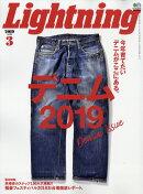 Lightning (ライトニング) 2019年 03月号 [雑誌]