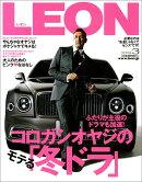 LEON (レオン) 2019年 03月号 [雑誌]