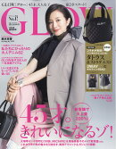 GLOW (グロー) 2019年 03月号 [雑誌]