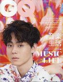 GQ JAPAN (ジーキュー ジャパン) 2019年 03月号 [雑誌]
