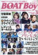 Boat Boy (ボートボーイ) 2019年 03月号 [雑誌]