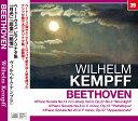 ケンプ/ベートーヴェン:ピアノ・ソナタ集「月光」・「悲愴」・「熱情」 [NAGAOKA CLASSIC CD] (<CD>) [ 永…