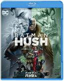 バットマン:ハッシュ【Blu-ray】
