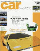 car MAGAZINE (カーマガジン) 2019年 03月号 [雑誌]
